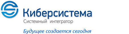 КИБЕРСИСТЕМА , г. Иркутск Logo
